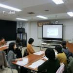 草津公民館時間講座1