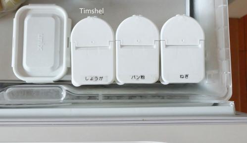 冷凍庫ネギ3