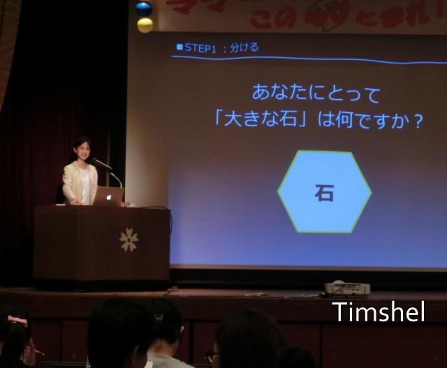 いわくに講演会2